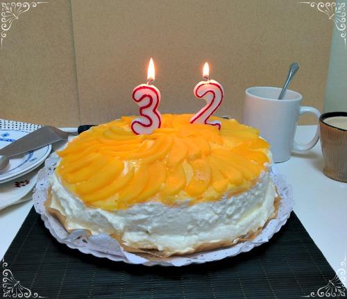 Cumpleaños 2014